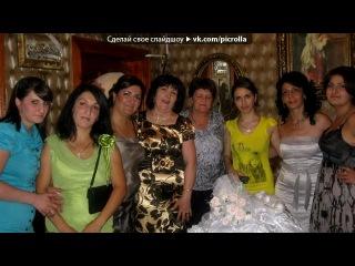 «������� �������� �����!!!!» ��� ������ ☊ Armenchik - Jptun En Achqers NEW.